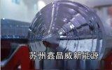 广州深圳东莞硅棒回收 硅锭回收 各种断线棒回收
