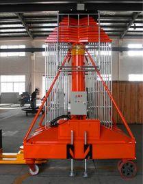 放倒式套缸升降机怀化市泰安市启运室内高空作业平台