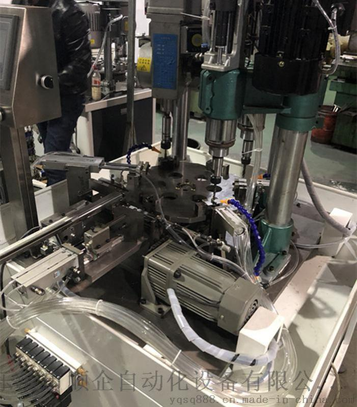 非标自动钻孔机,数控自动钻孔机,自动钻孔机设备