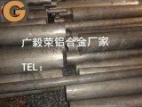5A06进口焊接防锈铝板