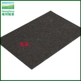 地面减震隔音材料 楼板撞击声隔音垫 橡胶颗粒减震板