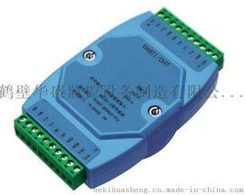 EM8TI/DHT8路温湿度隔离采集模块