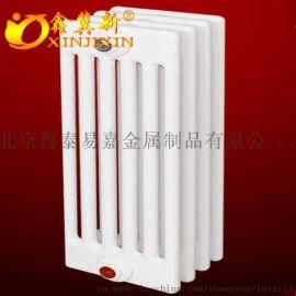 家用钢制六柱暖气片厂家价格-鑫冀新