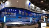 福州富雪岛制冷设备有限公司亮相2017广州国际生鲜配送及保鲜技术展览会