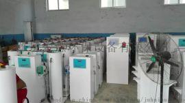 全自动二氧化氯发生器,聚慧牌JH-50-1000