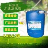 金属管道预膜剂钝化剂 循环水防锈剂钢管表面防锈液