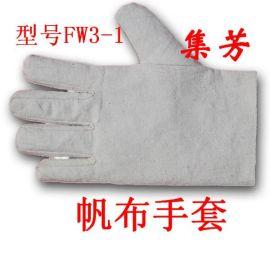 帆布手套FW3-1型