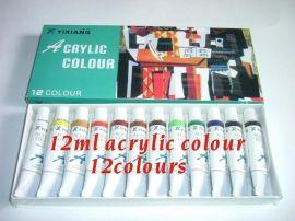 12色12ML丙烯颜料