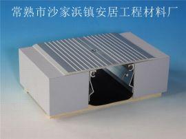 楼地面金属型变形缝FOM