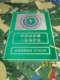 汉中反光标牌,汉中交通标志牌,安全警示牌 公路标志杆找西安阳光标牌厂家靠谱