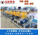 專業化上傳節能環保的圓鋼調質爐/設備/生產線