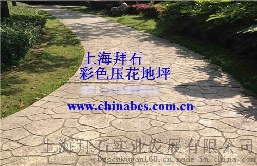 供应沭阳压模地坪模具/浙江艺术压花地坪施工
