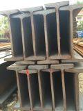 正品日钢工字钢一级协议户