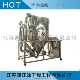 磷酸铁锂专用LPG离心喷雾干燥机 电池材料专用LPG高速离心喷雾干燥机 烘干设备