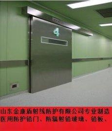 ct室辐射防护铅门、电动防护铅门、防辐射铅玻璃