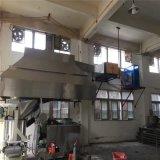 白铁通风工程厂房通风设备厨房排烟设备