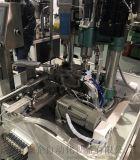 全自动打孔机厂家 全自动数控打孔机