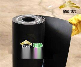 金能12mm橡胶垫三万五千伏橡胶垫厂家10mm绝缘胶板