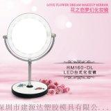 充电美妆镜led灯创意化妆镜 梳妆镜欧式带灯美妆镜 台式LED发光镜