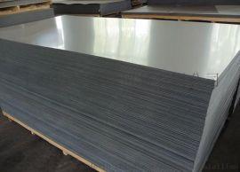 开关柜专用宝钢环保高锌层镀锌板