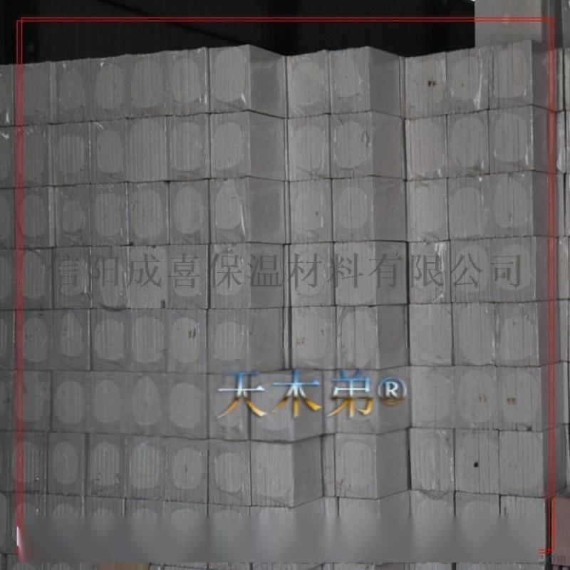 水泥珍珠岩保温板介绍