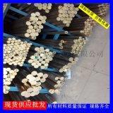 五金加工C3604黄铜六角棒/国标H59-1黄铜方棒厂家