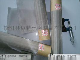 325目平紋超薄304奧氏體耐磨篩網,磨料網,石英砂剛玉篩網