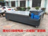 重庆专业生产家具木板印花机价格