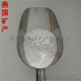 供应化妆品级超细滑石粉 痱子粉用滑石粉 爽身粉用滑石粉