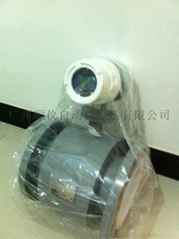 廣州污水廠專用電磁流量計