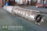 天津供应QJH不锈钢潜水泵耐腐蚀口碑好
