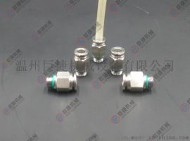 不锈钢G螺纹快插直通 304气管快插直通 不锈钢气源接头
