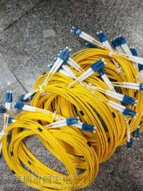 LC-LC 光纤跳线(LC-LC50/125OM3)3米 厂家