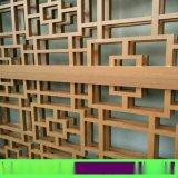 仿木纹铝窗花 专业定制铝合金艺术造型铝窗 图纸打样
