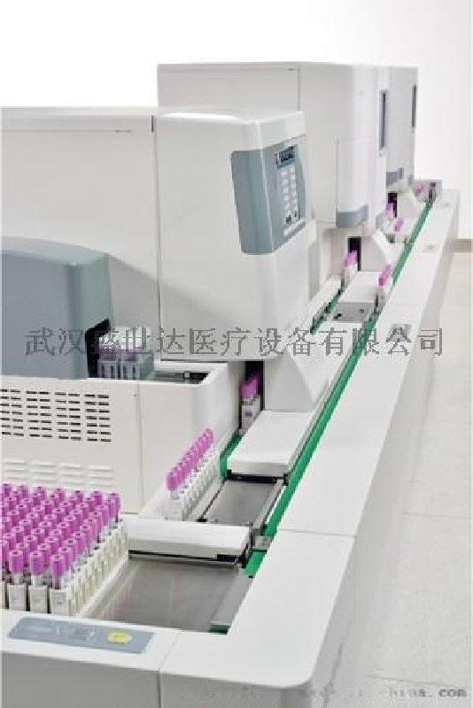 國產血液分析流水線邁瑞CAL 8000高端血球儀