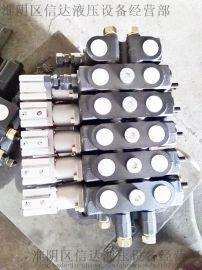 压缩环卫车垃圾车气控多路QZL-L15-5F分配器