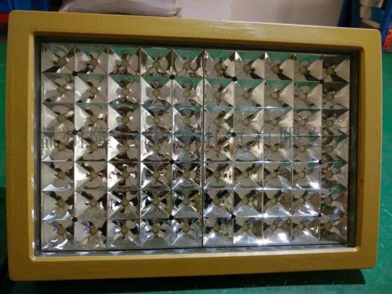 BED51-100W120W防爆LED照明燈