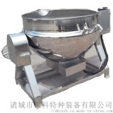 全自动燃气行星式搅拌炒锅 煤气加热不锈钢夹层锅