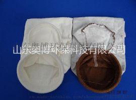 长期供应加工定做除尘滤袋袋笼 空气净化过滤材料过滤棉