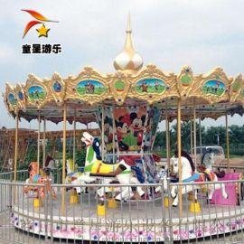 童星游乐厂家推出新款豪华转马游乐园游乐设备安全可靠