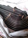 無錫高壓油鋼管,換熱器專業高壓油管,換熱器用無縫鋼管