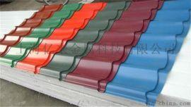 宝钢彩钢板颜色定制_生产特殊颜色彩钢板