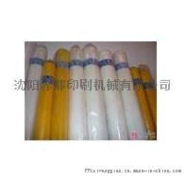 辽宁沈阳丝印网纱 丝印网布 各种规格黄白网都有