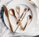 拉絲304不鏽鋼食具 玫瑰金套裝刀叉勺 六件套可選