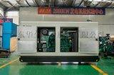 80kw沼氣發電機組發電條件及組成系統