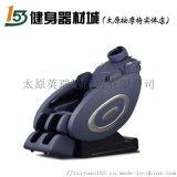 生命動力LP-5800按摩椅多少錢