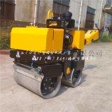 SVH80双钢轮震动手扶式柴油压路机沟槽小型压路机