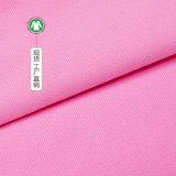 有机棉布工厂直销48*26有机认证箱包帆布面料批发GOTS马丁布