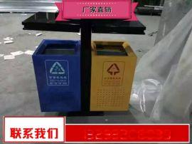 户外垃圾桶品质高 小区果皮箱厂家