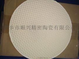 陶瓷板厂家直销猛火炉用陶瓷板